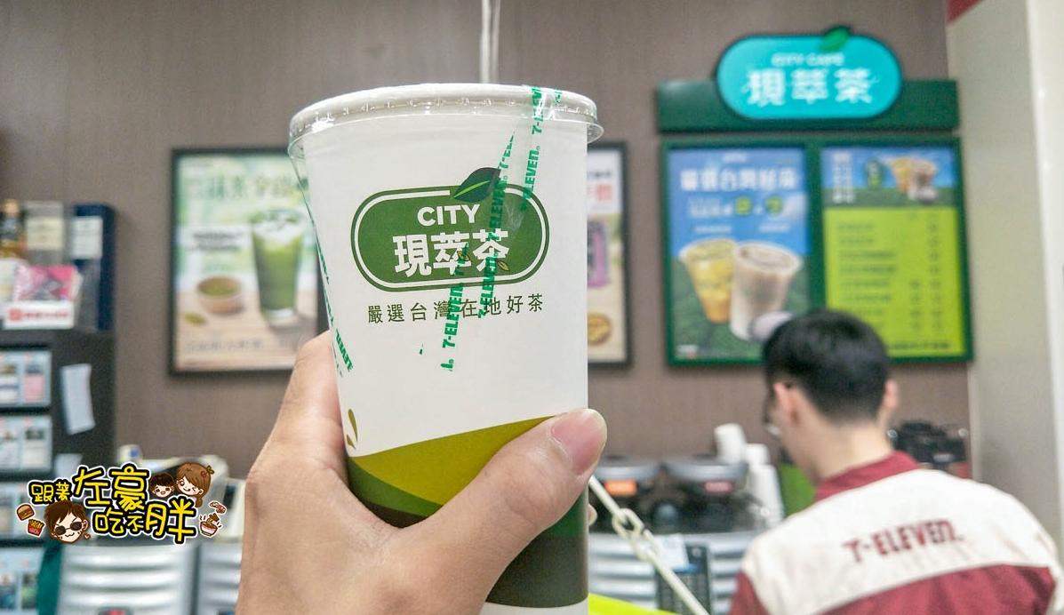 7-11也賣搖搖飲!CITY CAFÉ 現萃茶 (全台特定店販售)
