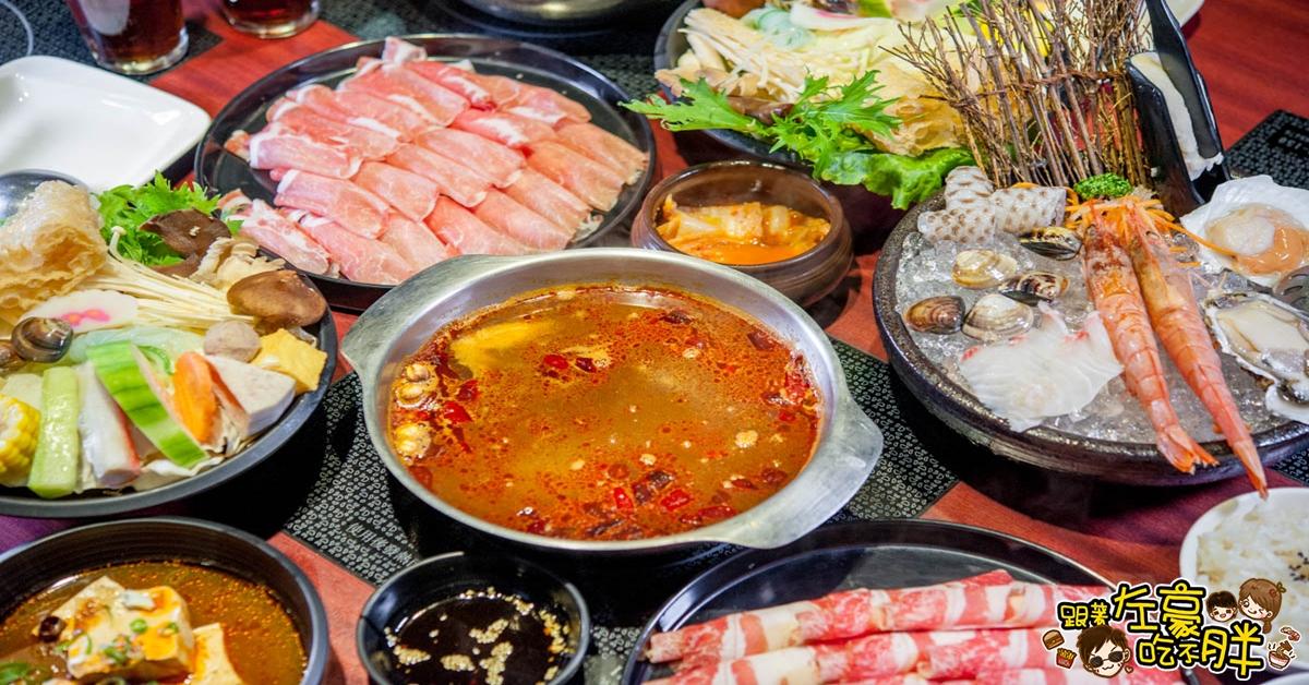 左營彩虹市集美食「九勺涮涮鍋」樂活香草豬 多汁清爽大份量!