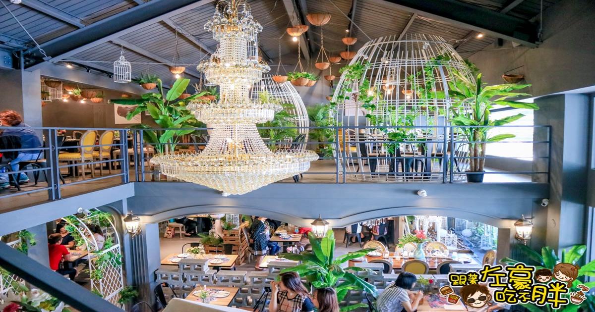 J.C.co藝術廚房(鳳山文山特區)華麗森林花草鳥籠系設計!隨意拍都美麗