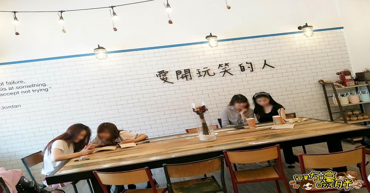 愛開玩笑的人(鳳山文山特區) 鄉村,文青,IG風,乾燥花,早午餐新選擇!