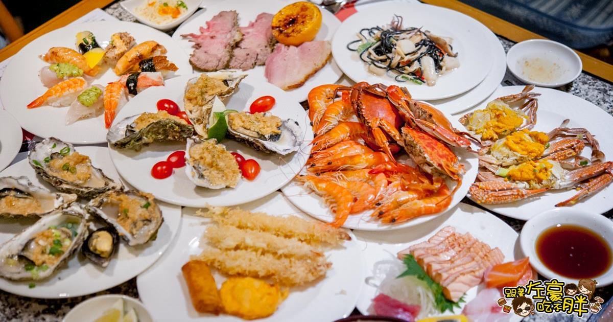 生蠔吃到飽!漢來海港自助餐 蠔食光吃蠔飽 <5/8-6/4午、晚餐無限供應>