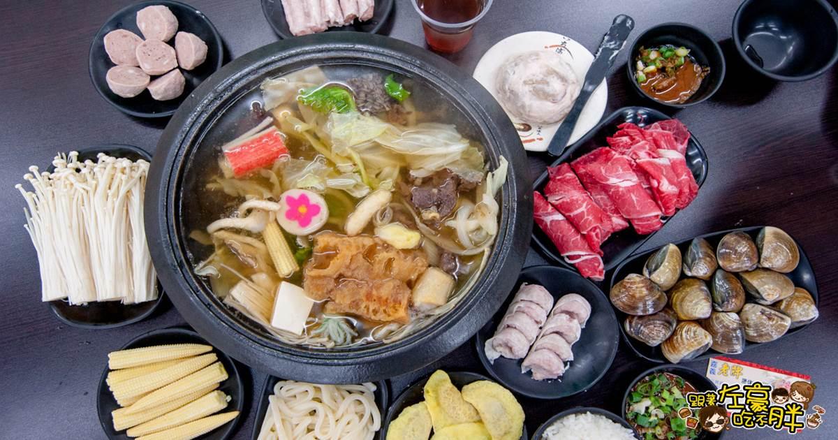 嘉義老牌石頭火鍋(明誠店) 限量好湯 賣完就收 免費愛心餐好店推薦!