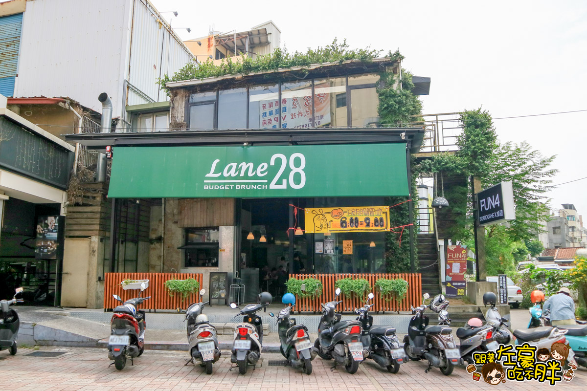 鳳山人氣早餐店 28早午餐(光遠店) 喬遷之喜~