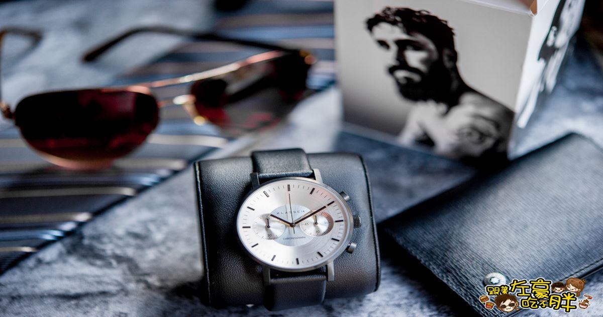 KLASSE14 義大利設計品牌手錶 獨特品味看見世界 (專屬折抵-12%優惠碼)
