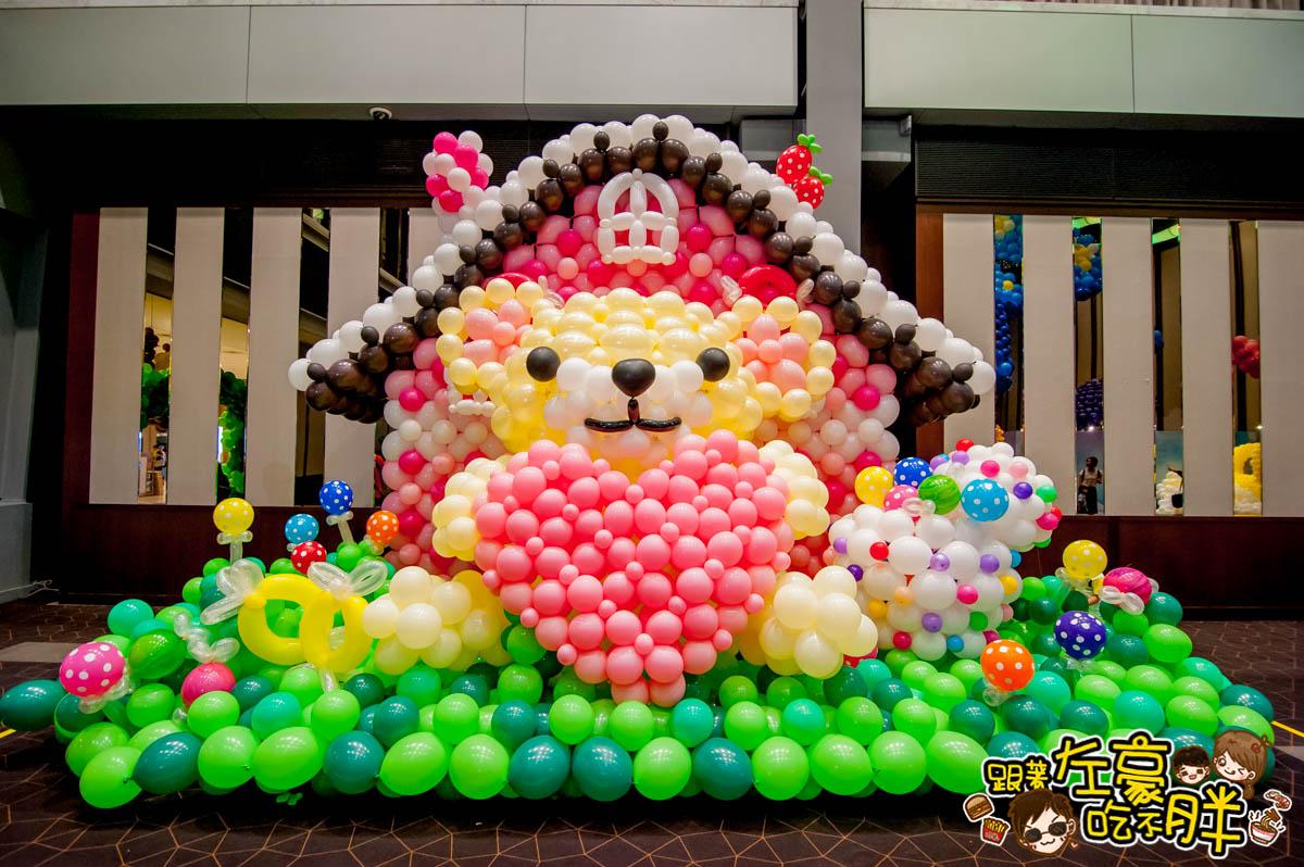 超大版童話創意氣球展x世界兒童繪畫展帶你環遊全世界in新光三越左營店