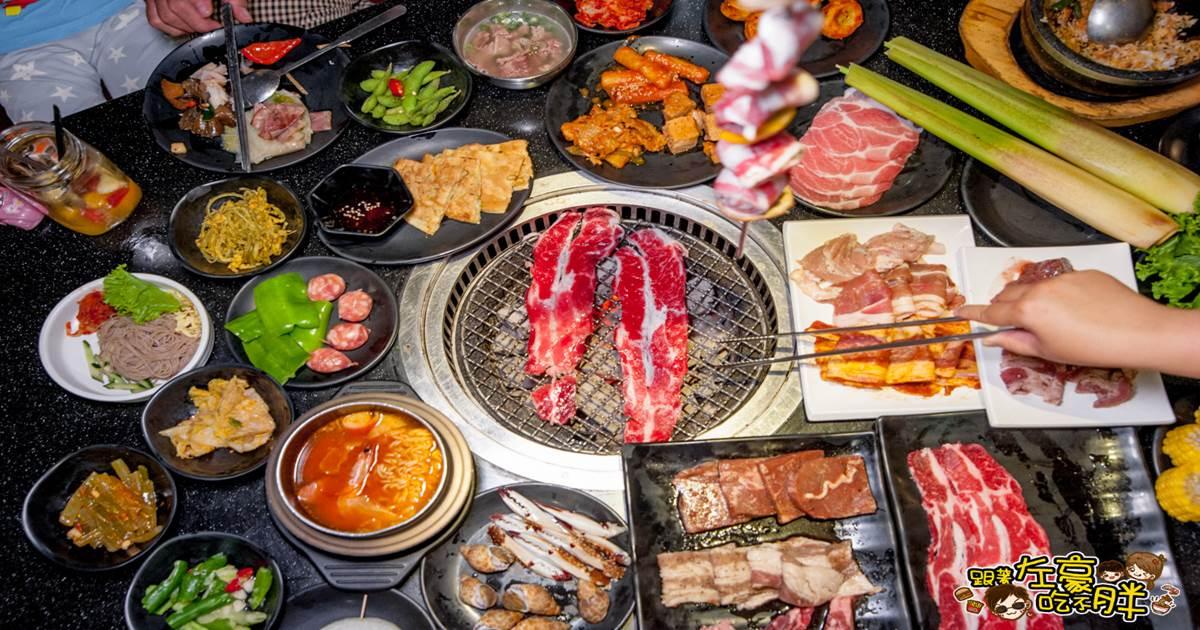 全台最大韓式烤肉店 ! 東大門燒烤暢食館 韓式料理X無限肉品 <預約贈BIG棒烤肉餓棍>