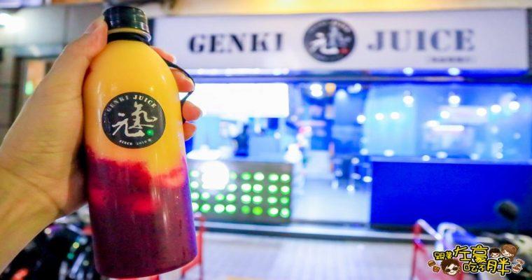 高雄元氣果汁免排隊~15種漸層飲料選擇,台南繽紛系果汁紅店!