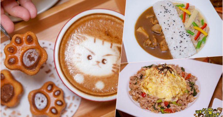 一見鍾情貓貓套餐「Awake Coffee」新。熔岩打爆豬火熱登場!