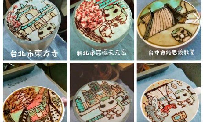 搶眼咖啡推花!「G coffee居藝咖啡」鳳山巨型鬆餅隱藏小店