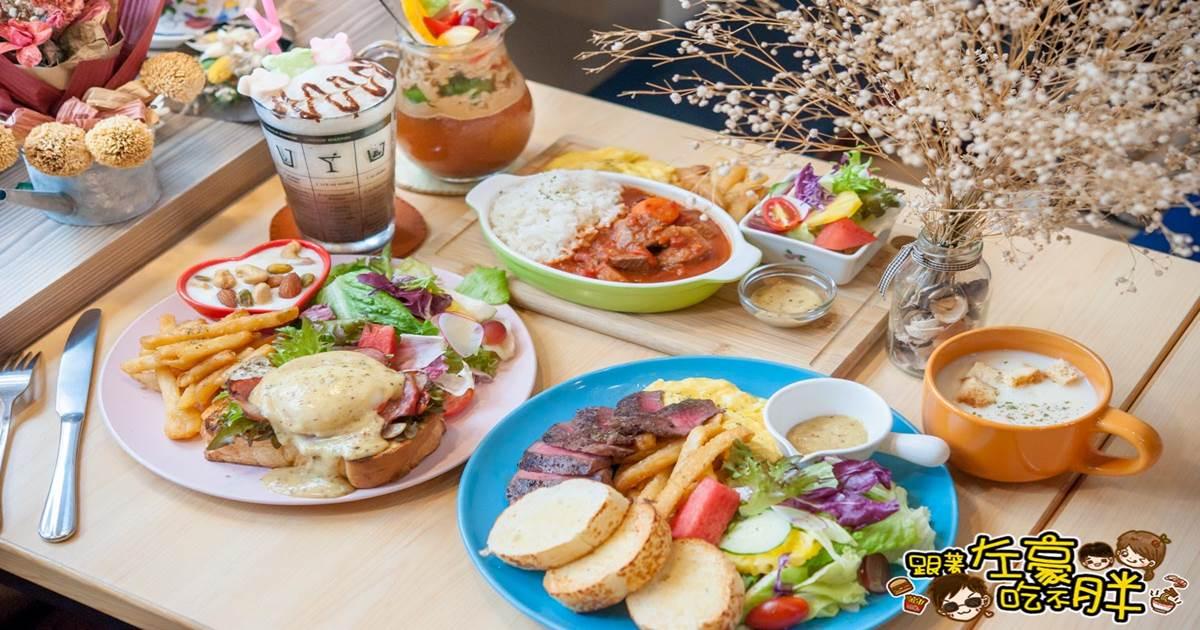Bon appétit葩那貝蒂 班尼迪克蛋搭手作麵包 早午餐推薦!