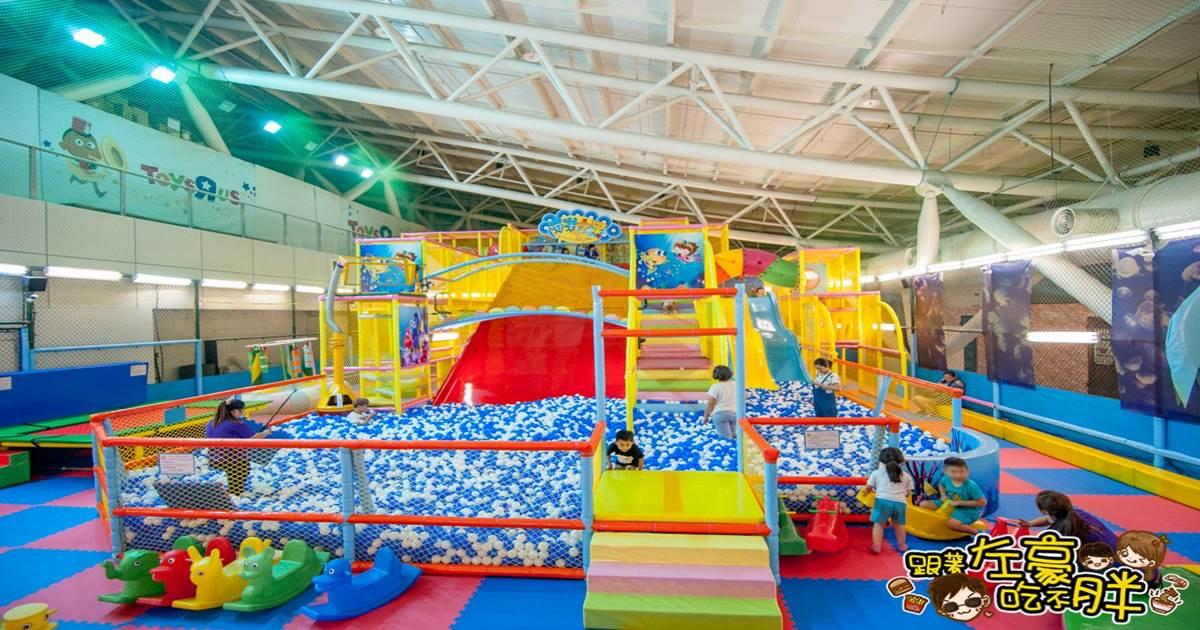 快樂小熊親子館 全國車站最大!海洋風親子遊樂園讓你玩樂一整天