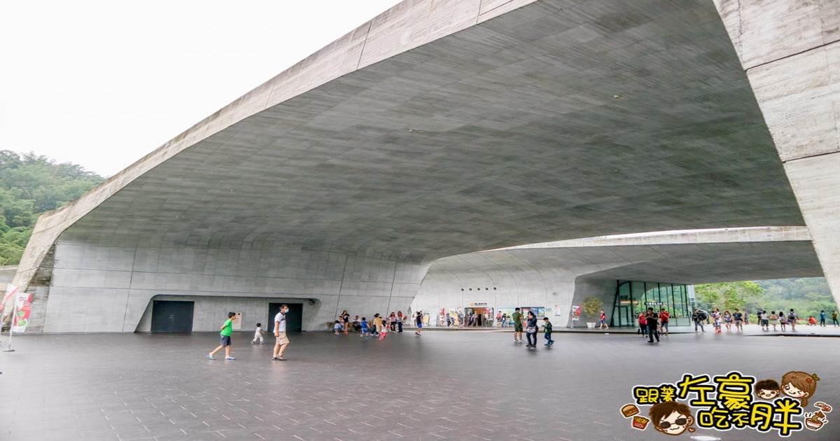 南投旅遊 日月潭向山遊客中心-前衛建築設計x熱門婚紗旅遊景點!