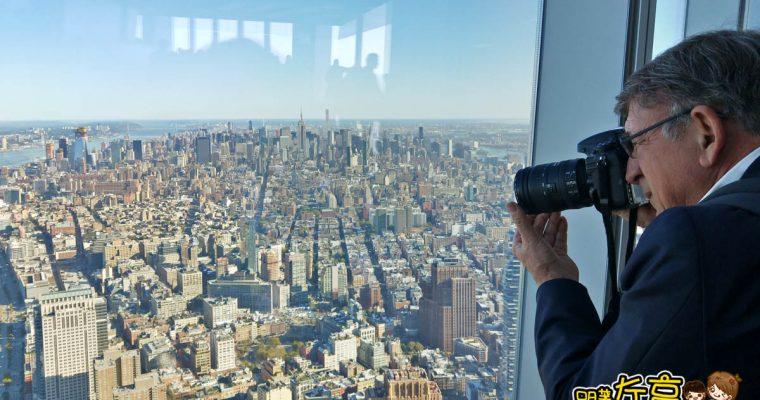 紐約旅遊推薦-世界貿易中心一號樓,含交通方式與地圖