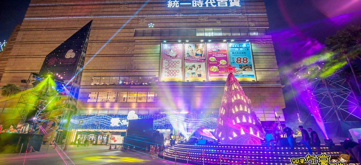 2017高雄聖誕節 夢時代「愛.Sharing」總整理懶人包