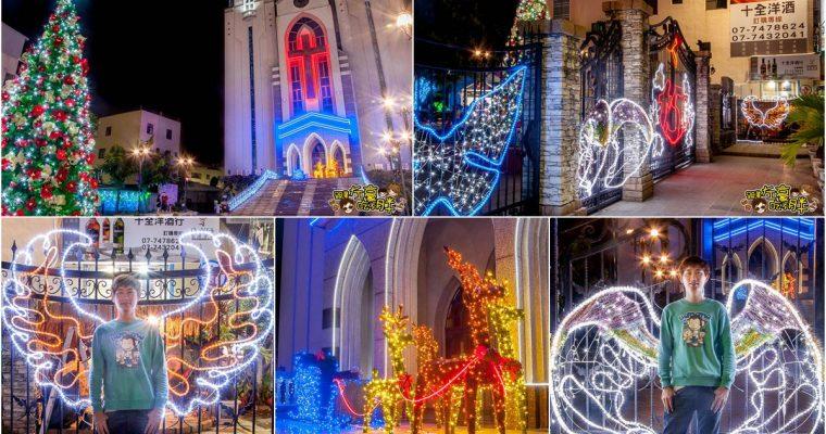 鳳山最美教堂,超大聖誕樹x天使翅膀x麋鹿 婚紗拍照景點必備!