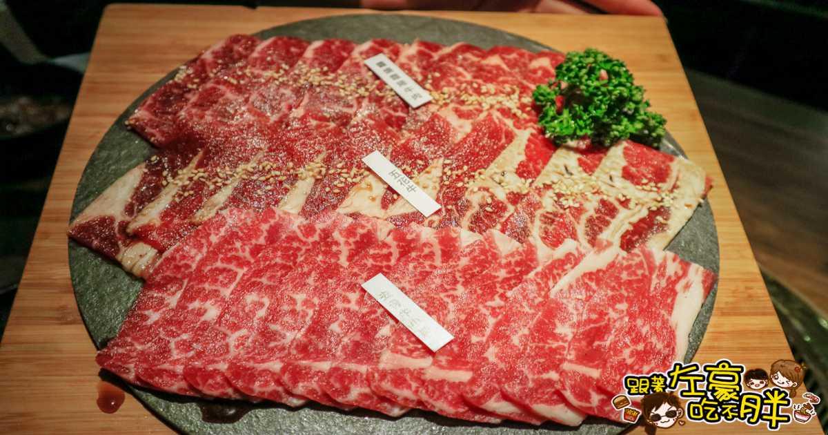 茶六燒肉堂(高雄宵夜燒肉選擇)開到02:00夜貓子的深夜食堂