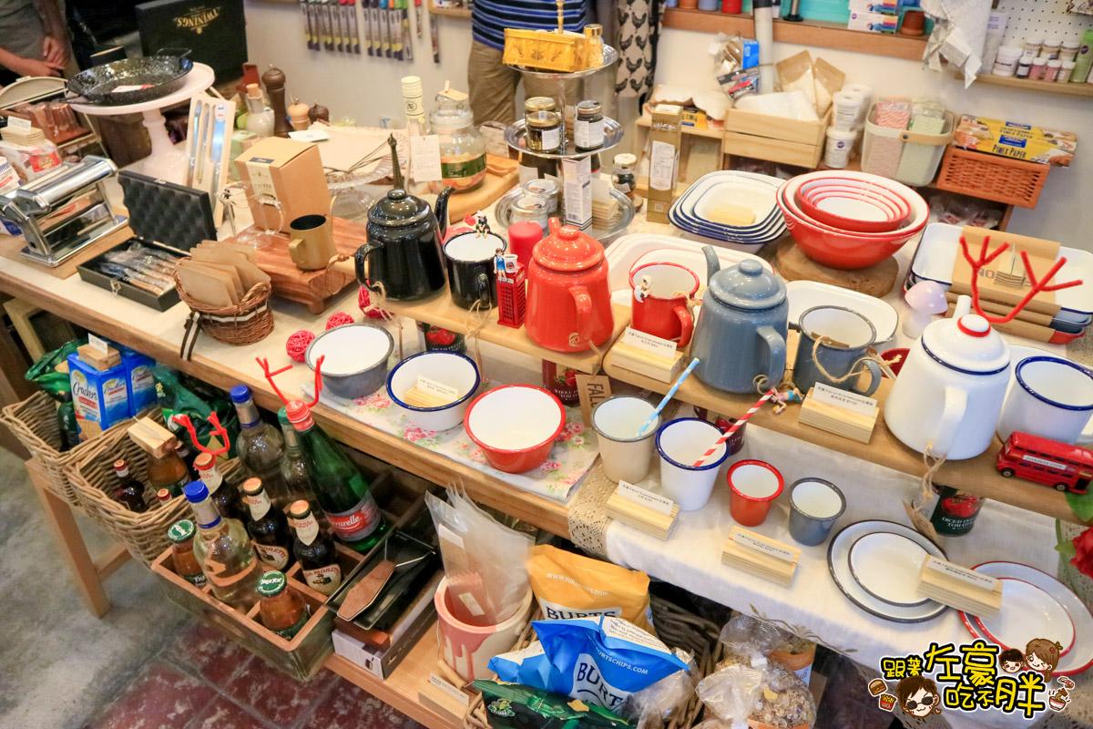 歐陸食材小舖 老屋裡的小歐洲超市高雄各式專業食材專賣!