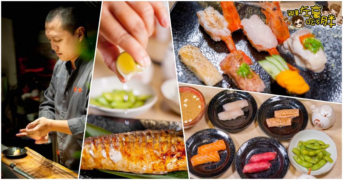 築饌日式料理 丼飯x壽司x烤物xDIY手作 一手包辦好吃又好玩