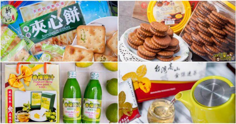 宅配美食-牛軋夾心餅、黑糖麥芽餅、香檬原汁、金線蓮茶包 點心泡茶好選擇