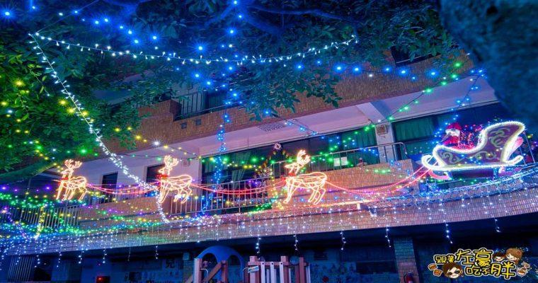 高雄鹽埕教會聖誕點燈!數萬顆LED點亮近百年歷史教堂~