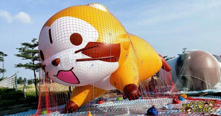 高雄夢時代OPEN大氣球遊行<新角色搶先看>活動時刻表!