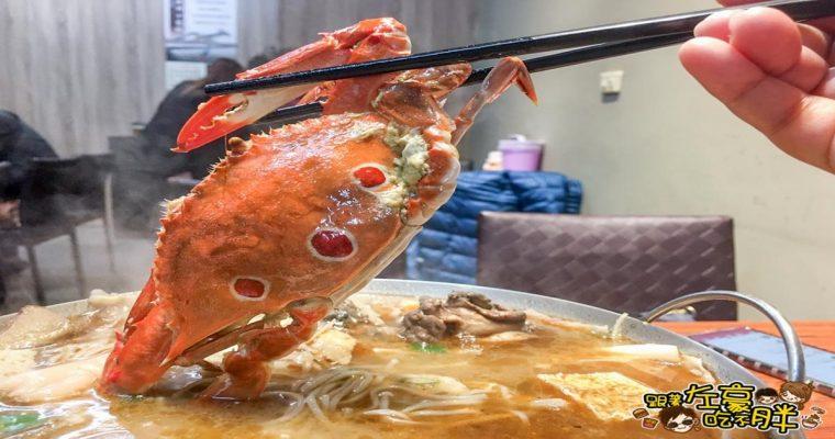 180元螃蟹薑母雞-高雄龍蝦鍋燒第2彈,百元小火鍋推薦(白飯飲料吃到飽)