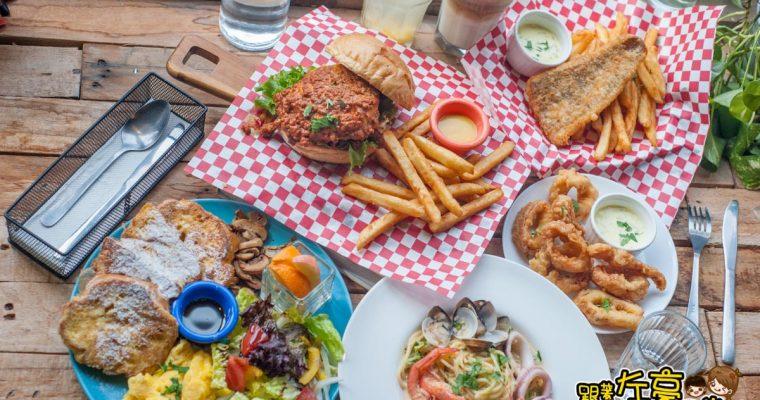 高雄美食 可里小餐館 火山爆發系美式漢堡!奶油海鮮義大利麵香滑滿分