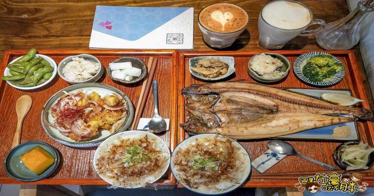 高雄日本和食「柒壹喫堂」花魚一夜干魚肉飽滿超好食,鹽埕老屋美食推薦