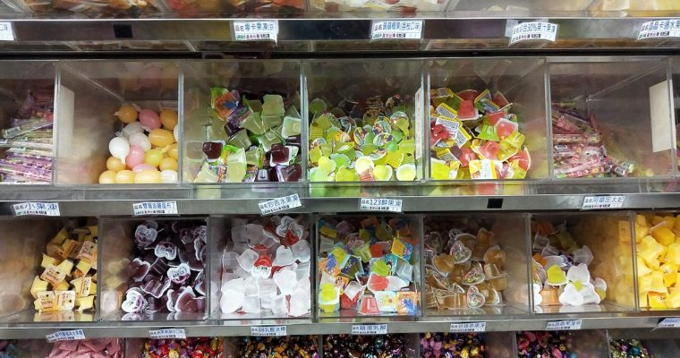 屏東餅乾零食批發隆達食品飲料,便宜果凍餅乾旅遊推薦