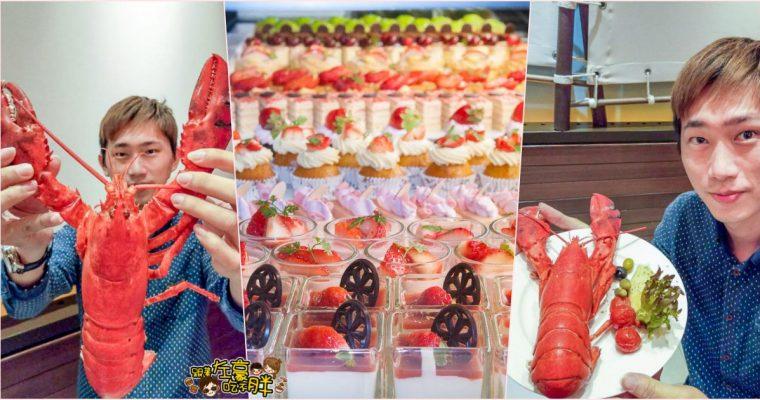 草莓旋風來襲!美國牛排吃到飽 高雄國賓大飯店「i River愛河牛排海鮮自助餐廳」