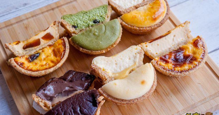高雄笛爾手作蛋糕-爆濃郁法式榛果巧克力塔,伴手禮、彌月蛋糕推薦