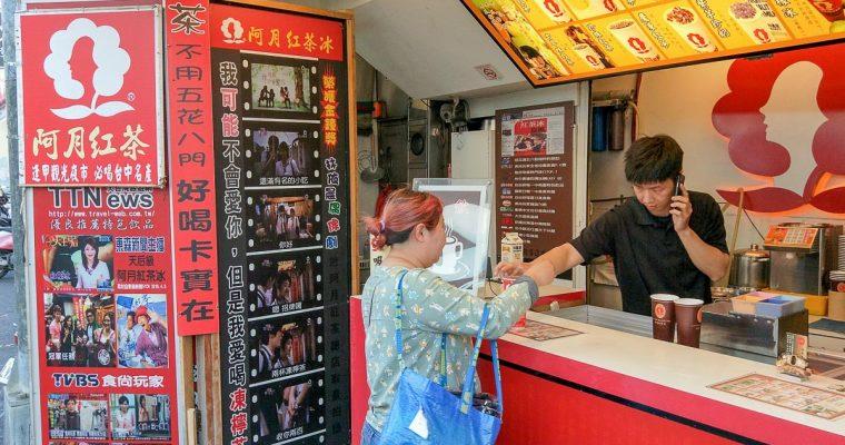 [台中美食] 阿月紅茶冰逢甲店,林依晨也喝過招牌凍檸茶