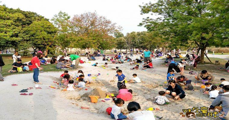 高雄衛武營親子一日遊-最大沙坑池,免費旅遊景點推薦