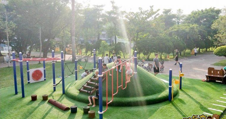 高雄親子景點正義國小兒童遊樂場,綠草山丘免費溜小人隱藏景點推薦
