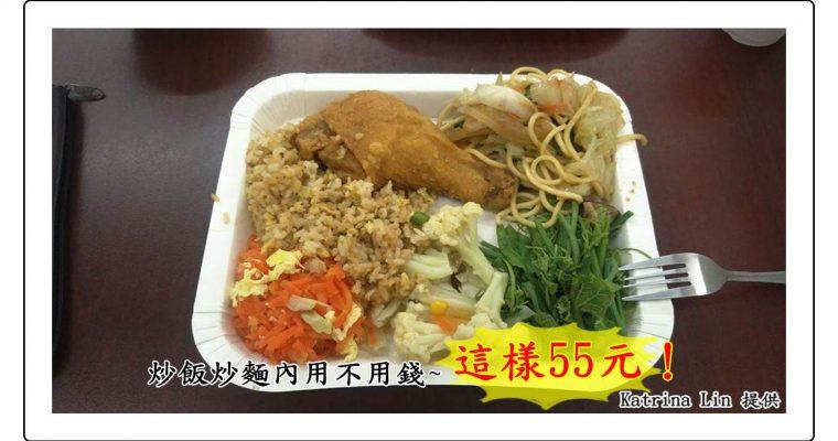 炒飯、炒麵不用錢!吉軒自助美食館 鳳山文山特區美食
