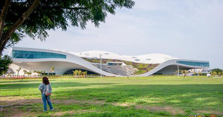 衛武營國家藝術文化中心 夢幻音樂廳搶先看 <高雄旅遊美食1日遊懶人包>