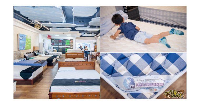 高雄床墊推薦 我們是幸福床店 床墊首選 讓你好眠好睡好舒適