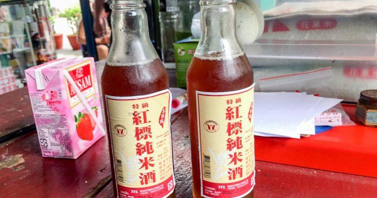 高雄美食 6元米酒瓶紅茶,豐達商號40年超隱藏柑仔店 鳳山版解憂雜貨店