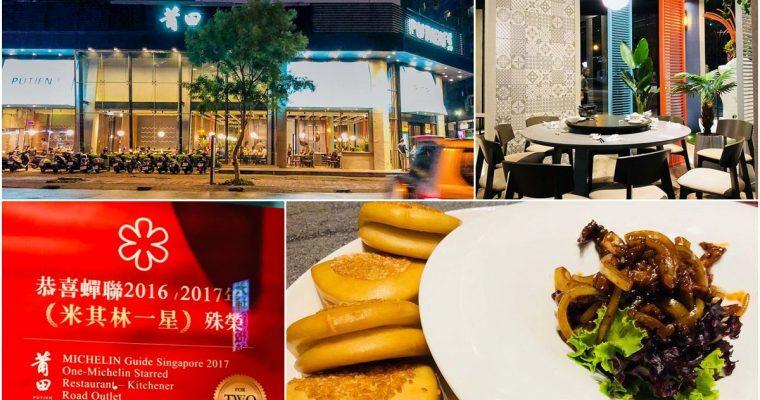 高雄莆田餐廳 新加坡米其林1星福建菜,環境菜色搶先看