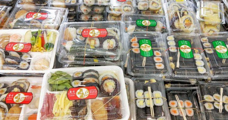 高雄美食喜多園壽司 超人氣平價壽司便當,日本料理專賣店