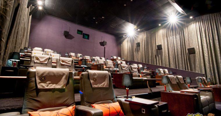 高雄旅遊,威秀影城Goldclass,頭等艙級約會電影廳
