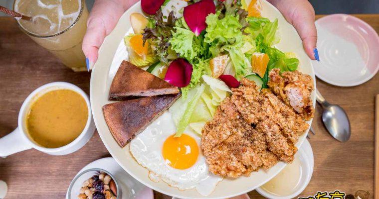 高雄美食 迪波波藝食館 玫瑰花豆乳雞排早午餐x蛤蠣滿滿青醬麵線~澎湃推薦!