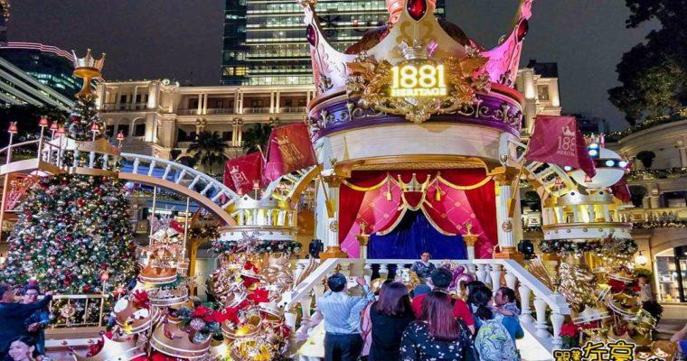 香港尖沙咀耶誕節全攻略 海港城(尋找聖誕瑰寶)1881(華麗盛會)海運觀點(Tiffany聖誕樹) 來去香港過聖誕~