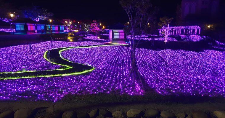 四重溪溫泉季 浪漫紫色星海  台灣燈會景點!(台灣四大名湯) 交通資訊~出門約會啦