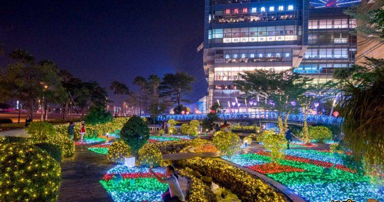 高雄夢時代聖誕節 愛Sharing 萬顆LED點亮夢時代!米蘭主題懶人包
