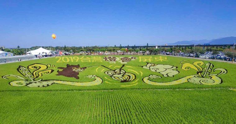 2019屏東熱帶農業博覽會活動交通景點x最新消息懶人包