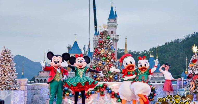 香港迪士尼樂園自由行懶人包 全新聖誕節跨年x米奇90週年 玩樂攻略!(2019年行程表)