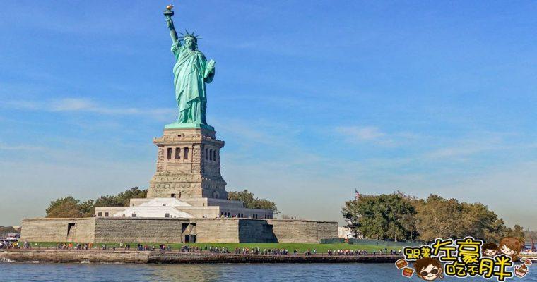 美國旅遊事前準備 網路卡x簽證x美金x必備用品x交通Uber