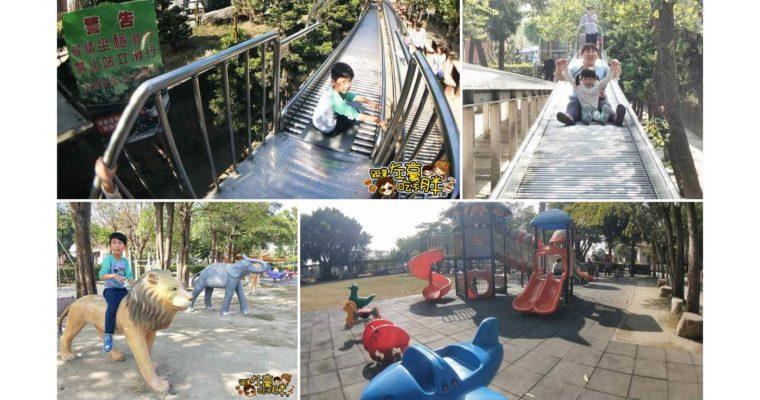 台南旅遊佳福寺 無限玩滾輪溜滑梯,免費玩樂 (親子旅遊景點)溜小兒推薦