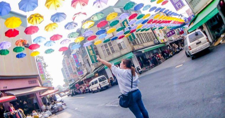 高雄新景點 後驛商圈 上千彩虹傘開滿天!五彩繽紛驛起傘耀~